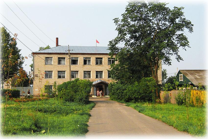Гбу курганская больница 5 официальный сайт