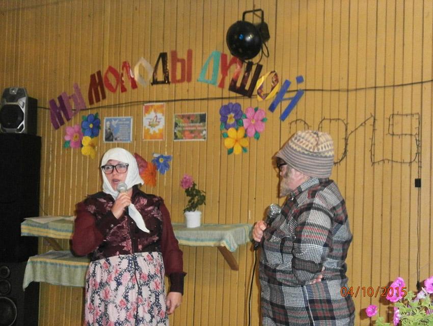 День пожилых сценарий для сельского дома